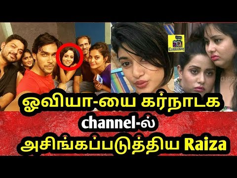 Raisa is the ubiquitous Oviya on the Karnataka channel