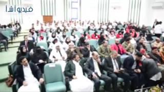 بالفيديو: جامعة الاسكندرية بمطروح تنظم ندوة بعنوان معا ضد الإرهاب
