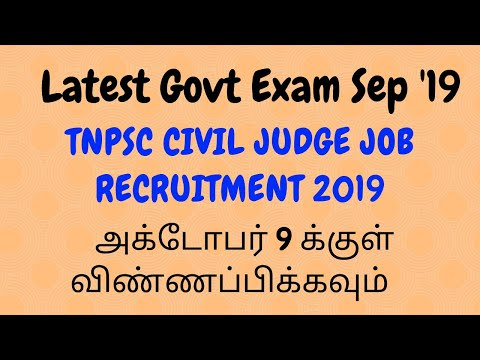 Civil Judge Jobs TNPSC Latest Job Notification TNPSC Recruitment 2019