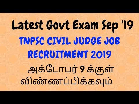 Civil Judge Jobs TNPSC Latest Job Notification TNPSC Recruitment 2019