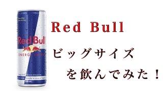 成分(日本) 【栄養成分表示100ml当り】 ・エネルギー:46kcal ・炭水...