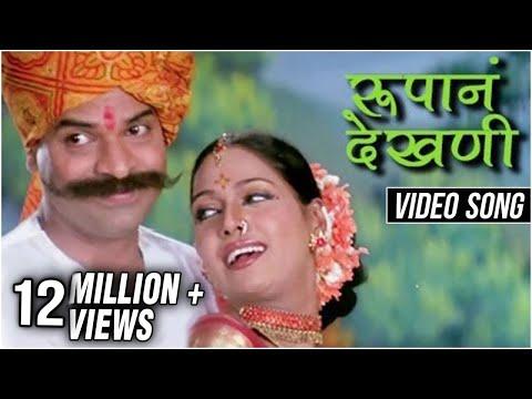 वैशाली सामंत यांची गाणी (Vaishali Samant's Songs)