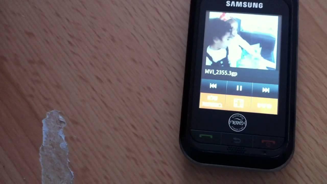 האחרון פריצת מכשיר כשר - YouTube VV-92