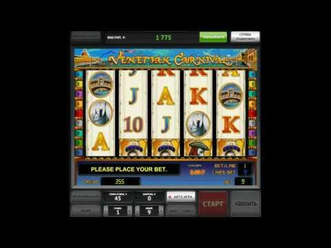 Как играть в игровой автомат Venetian Carnival. Видео для обучения.