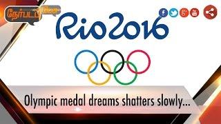 Nerpada Pesu 16-08-2016 Olympic medal dreams shatters slowly… – Puthiya Thalaimurai tv Show