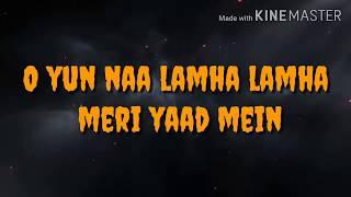 Ashq Na Ho Lyrics (Female Version) - Asees Kaur