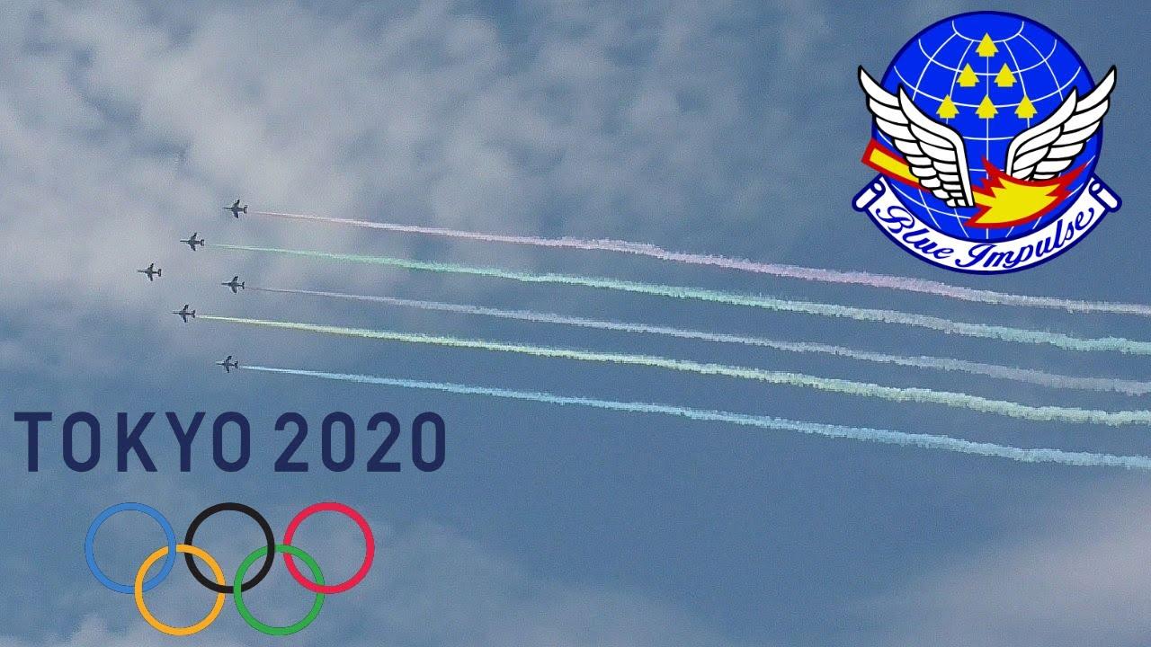 ド派手なカラースモーク🎌【ブルーインパルス 東京上空を展示飛行】東京オリンピック 航空自衛隊 2021/07/23