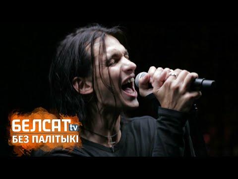 Загадкавае Мутнаевока ў Belsat Music Live