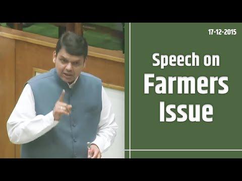 CM Devendra Fadnavis to Speech on Farmers Issue in Legislatively Assembly