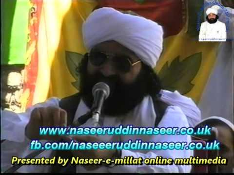 Ali Maula Mushkil Khusha (Bahoo-E-Sharif) Pir Syed Naseeruddin naseer R.A - Episode 68 Part 1 of 2