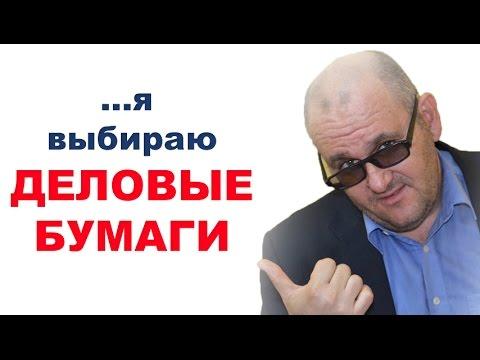 Деловые бумаги  Ставрополь печати и штампы наружная реклама полиграфия в Ставрополе Лучшие цены