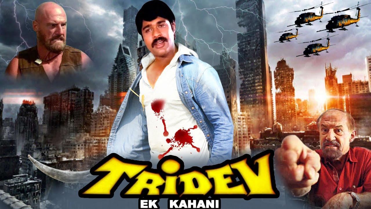 Tridev Ek Kahani 2016 Dubbed Hindi Movies 2016 Full