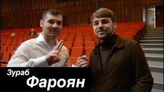 Зураб Фароян - о покушении и планах на будущее