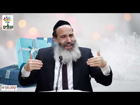 הרב יצחק פנגר בשידור חי HD - מתנות קטנות - שינוי קטן אפקט גדול!