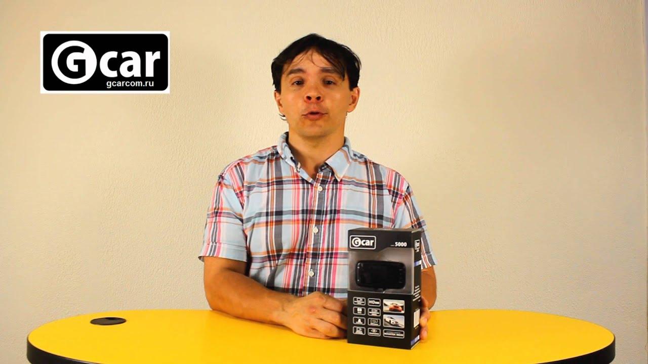 Видеорегистратор gcar 5000