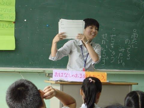 夏休み 吉田拓郎