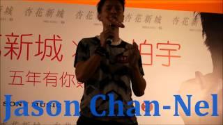 (16/07/2011)Jason Chan陳柏宇 - 尊嚴(Live)[HD]