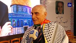 جامعة القدس تمنح الدكتوراة الفخرية لمنيب المصري (16/1/2020)