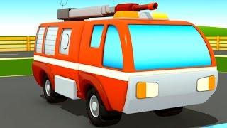 Мультики про машинки. мАшина автошкола! Пожарные машины. Мультик #3