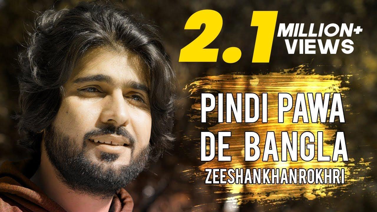 Download Pindi Pawa Daay Bangla New Song Zeeshan Rokhri Latest Song 2021