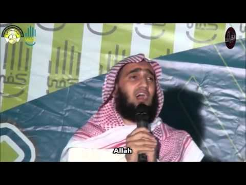 Allah : Sheikh Abdullah Ghamidi (English Subs) Powerful