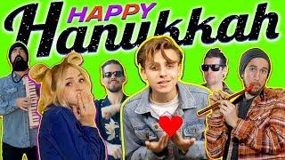 Смотреть клип Walk Off The Earth Ft. Scott Helman - Happy Hanukkah