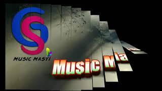 emiti bhagya kahara achhi !! sad sond !! GS music masti
