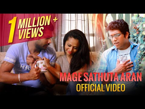 Mage Sathuta Aran Official Music Video - Nalinda Ranasinghe