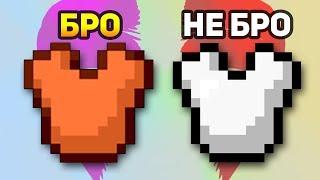 - 100 СПОСОБ, ИГРОКУ В КОЖЕ ПОБЕДИТЬ ЖЕЛЕЗНИКА Minecraft Egg Wars
