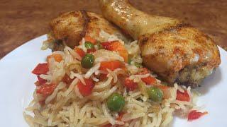 Блюдо для ленивых, на скорую руку! Курица с овощами и рисом!