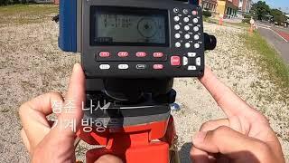 목포공고 토탈 스테이션, 광파기 측량실습(측량기능사 실…