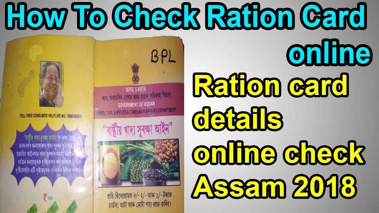 Ration Card Delhi Online Pdf