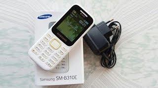 Samsung Guru Music 2 ( বাংলা রিভিউ)