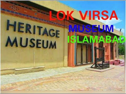 Lok virsa Museum Islamabad pakistan tours