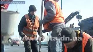 �������� ���� Дежавю: дороги в Покровске опять не дороги ������