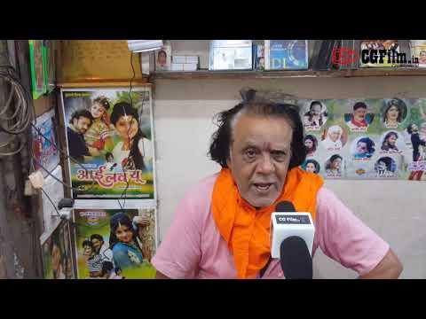 Interview with Mohan Sundarani Ji    I love you - 2    आई लव यू  - 2    CGFilm