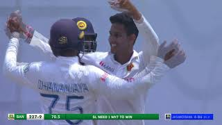 Day 5 Highlights | Sri Lanka v Bangladesh, 2nd Test 2021