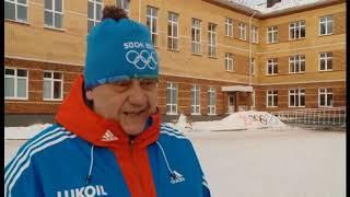 Новости спорта 14.02.2020