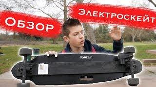 Обзор электроскейта мечты LiftBoard // Danil Pie