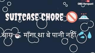 Vijay Raaz【Run Movie Comedy 2】Worng Number,Gobar Baba,Suitcase Chore,5 Rs milega,Rishta khatam,Papon