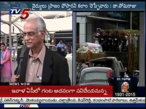 India Lost a Great Pioneer | Dr.Somaraju Mourns the Death of Abdul Kalam : TV5 News