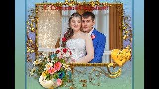 Ситцевая Свадьба Андрея и Снежаны (1 год)