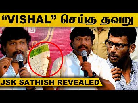 திருடி மறைக்கப்பட்ட ஆதாரம் - Producer JSK Sathish Revealed Massive Secrets.!   Producer Council   HD