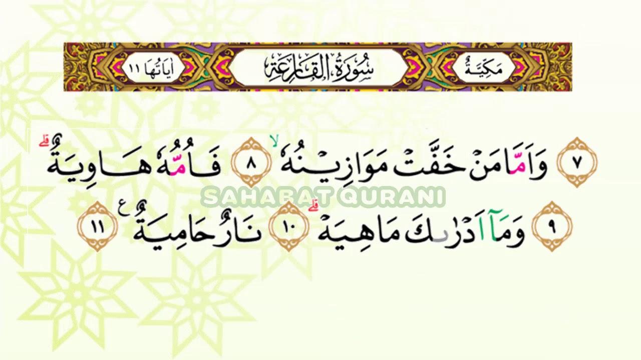 Tartil Juz 30 Surat Al Qoriah Murottal Anak Anak Juz 30 Anak Sahabat Qurani