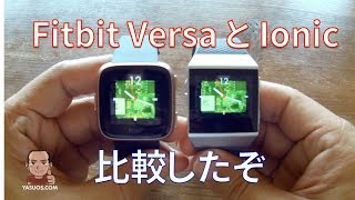 fitbit band