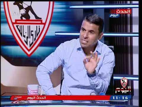 الزمالك اليوم مع خالد الغندور|استعدادات الزمالك للقاء جينراسيون السنغالي وتوقعات المباراة 13-9-2019