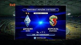 Dynamo Kyiv vs Vorskla full match