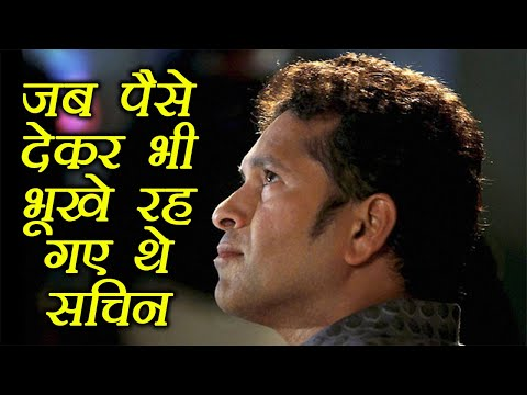 Sachin Tendulkar: When his friends spoiled...