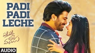 padi-padi-leche-manasu-title-song-sharwanand-sai-pallavi-vishal-chandrasekhar