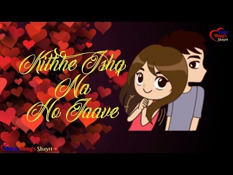 Kitte Ishq Na Ho Jaave    Amrinder Gill    Lyrics Status